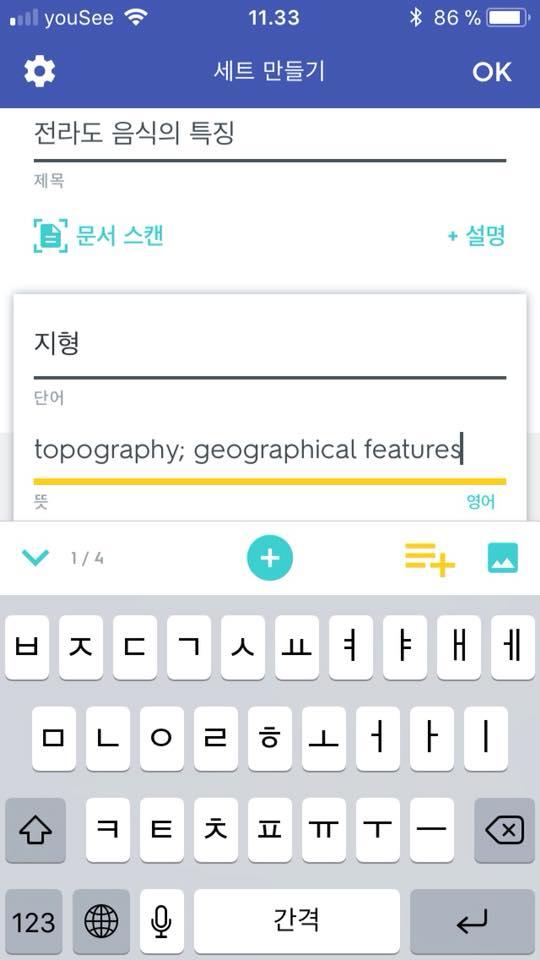 Resources – Cammilla's Korean